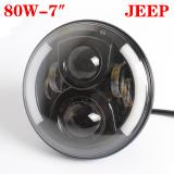 80W JEEP Wrangler Headlight,7inch 7600LM CREE LED Headlight