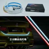 The car trunk LED streamer vehicle braking and steering marquee, double flash warning lamp with double color