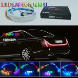 Colorful magic RGB 1.2/1.5 m car trunk lamp of LED valley water trunk modified decorative lamp with warning